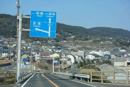 5-神戸屋DSC01364