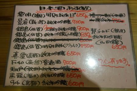 8-泉房DSC01609