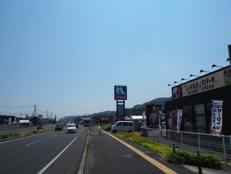 1-いきなりステーキ ホームプラザナフコ東諌早店P6190681