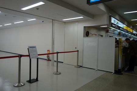 2-Vファーレン長崎DSC00428