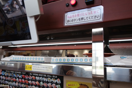 7−九州すし市場 島原DSC00487