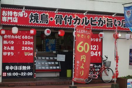 8−鳥栖駅前DSC00643