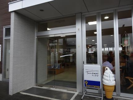 9-新玉名駅DSC02344