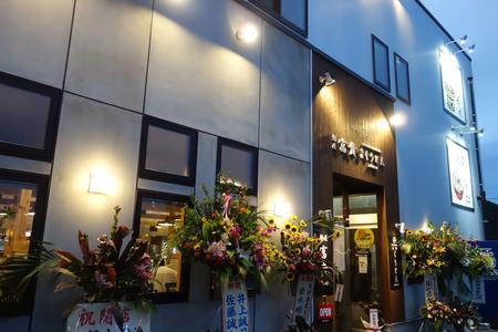 3-富貴 愛野店DSC04209