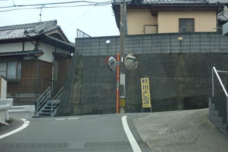 7-からくさDSC03179