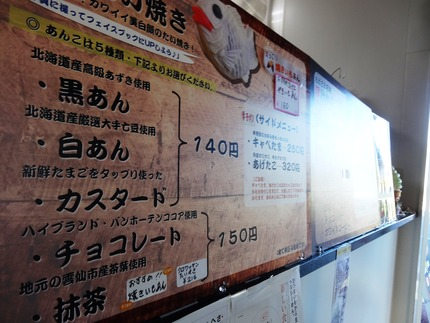 5-湯けむり屋DSC00395