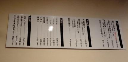 5-那かむらDSC00318