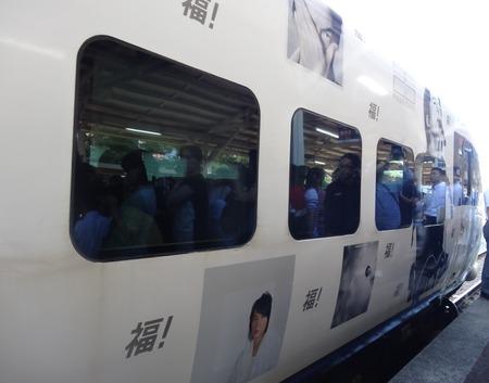 202-福山雅治DSC00161