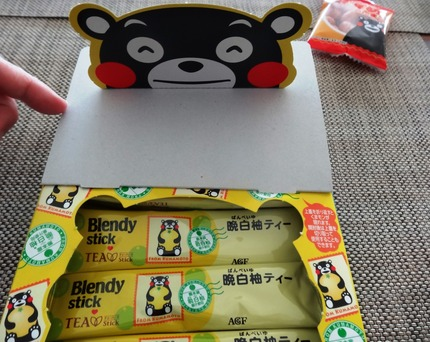 44-くまモンDSC02801