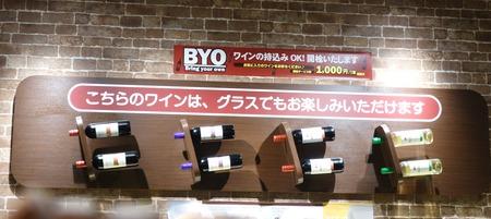 9-いきなりステーキDSC09920