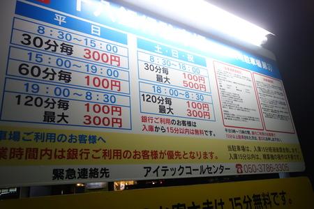 3-長崎市矢上町 缶詰BER來DSC06527