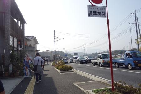 22-Vファーレン長崎 最終戦DSC01449