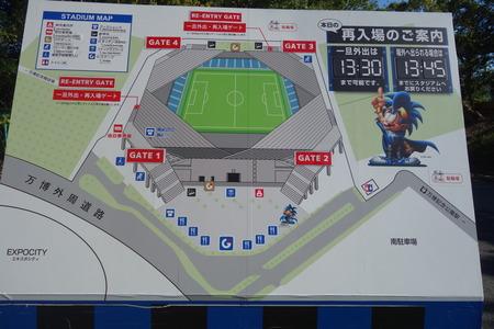 15-Vファーレン長崎DSC00589