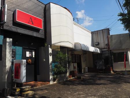 2-長崎県大村市杭出津 カフェ&バー 黒猫PA273035