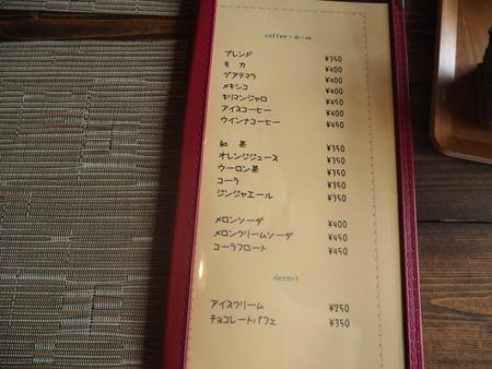 12-8-南島原市布津 カフェ やまとうみP5231852