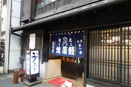 3−福田屋DSC03178