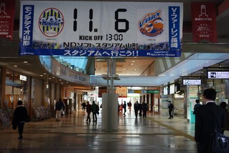 13-山形駅DSC05328