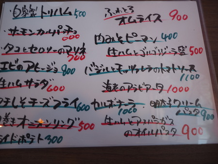 7-諫早市永昌東町 パスタ屋POPOP8180048