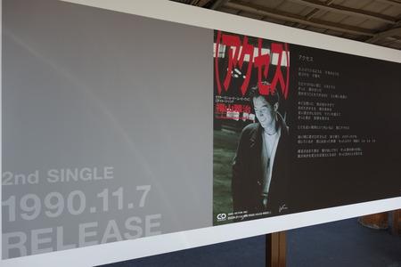 2-福山雅治DSC09459