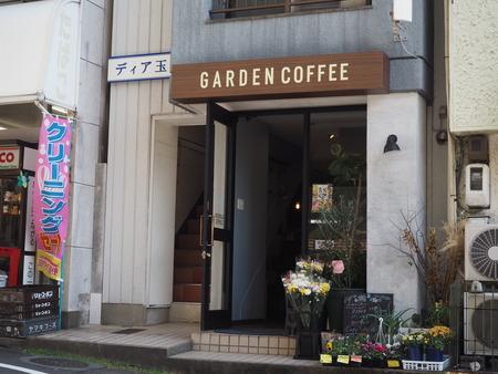 8-長崎市玉園町 花カフェ ガーデンコーヒーPB084157