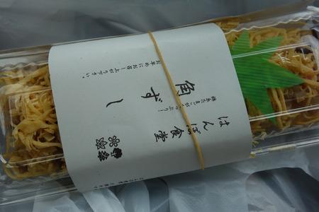 2-はんぼ食堂DSC08912