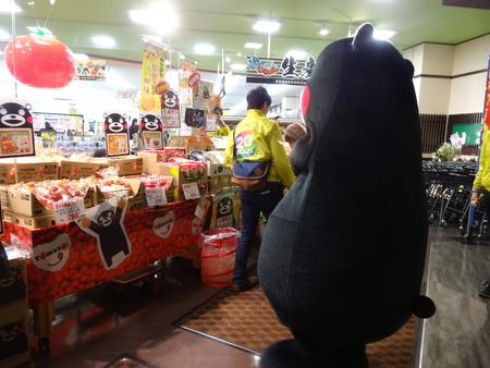 5-くまモンDSC03426