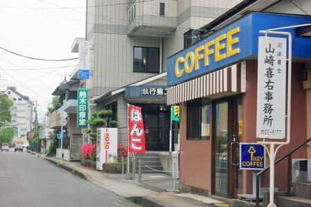 7−コーヒーショップ フラットDSC00630