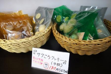 14-島原市 たまらん堂DSC07408