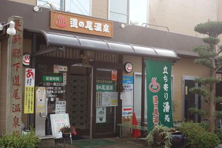 18-道ノ尾温泉DSC03119 (6)