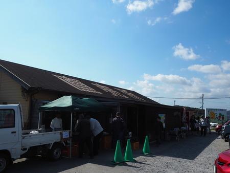 27-長崎市田中町 みかん山の収穫祭 フレッシュ251PB044092