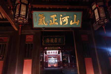 25-長崎ランタンフェスティバル 崇福寺DSC06053