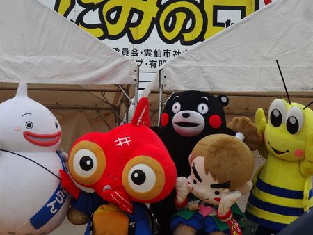 32-くまモンDSC08953