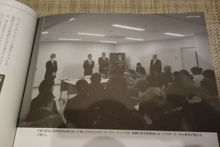 2-Vファーレン長崎DSC09918