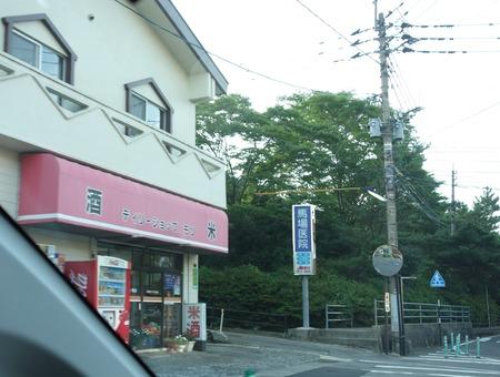 2-雲仙温泉DSC01734