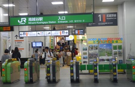 6-南越谷駅DSC01884