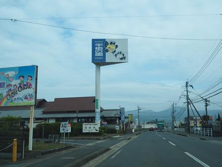 諫早市小野島町 よかもん市 ホノポア トミガワベーカリーP4024967