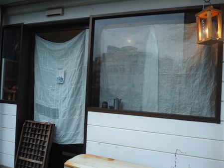 7-長崎市万屋町 からすみ茶屋 なつくらP7203523