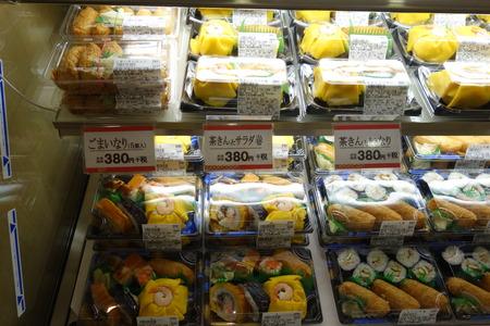 28-成田空港 京樽DSC03813