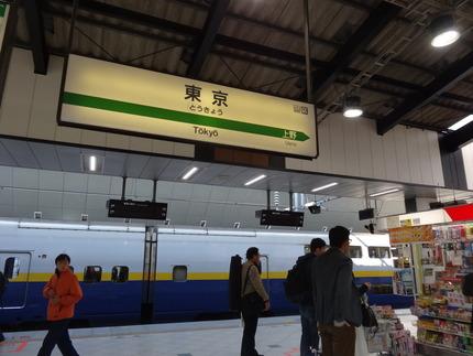 23−東京駅DSC09422