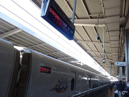 9−浜松駅DSC09316