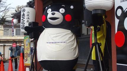 4-くまモンDSC01554