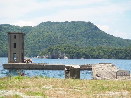 20021.07.20川棚町 片島公園 魚雷発射試験場跡P6276721