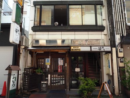 2021.09.08 長崎市 笹ゆりP9080067