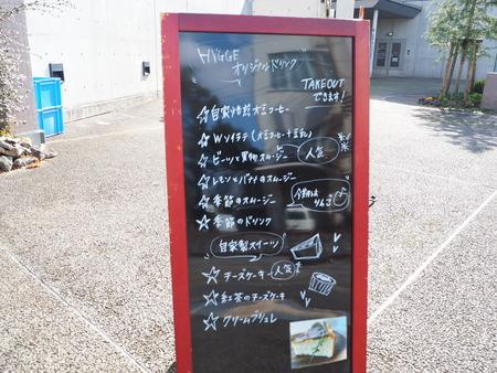 7-諫早市東小路町 図書館カフェ ヒュッゲP1272186