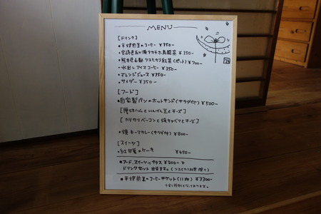 15-長崎市江の浦町 Cafe+G 燈家 AKARI-yaDSC08965