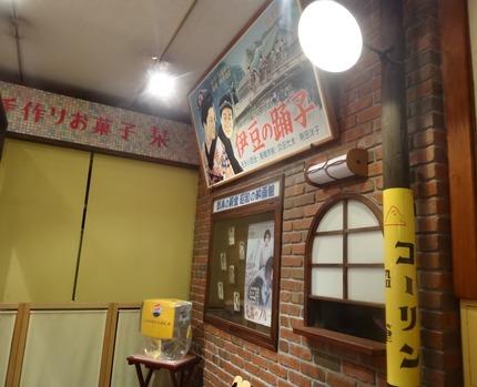 5-嬉野敷島DSC03990