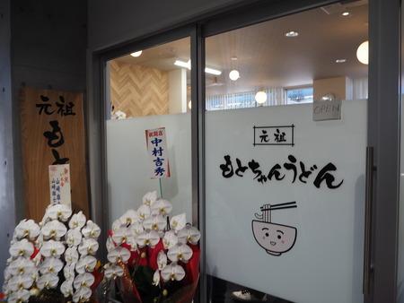 26-11-南島原市 口之津港ターミナルP3202169