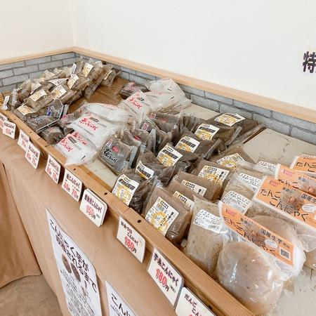2021.08.04 諫早市飯盛町 カコイ食品IMG_4584