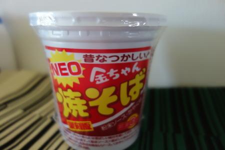 1-金ちゃん焼きそばDSC09250