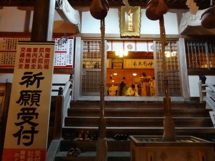 3-阿蘇神社DSC08335